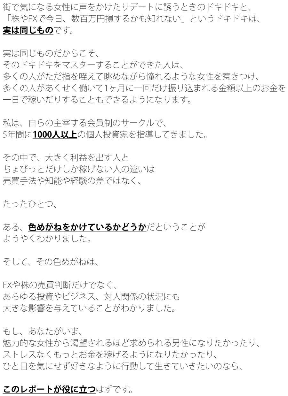 スクリーンショット 2014-12-23 11.43.09